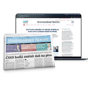 HN+ a noviny